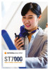 Motorola ST7000 brochure preview 1